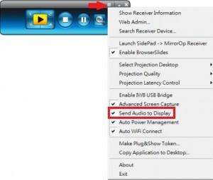 Enable Audio screenshot